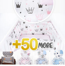 PRINCE/PRINCESS BABY BEDDING SET fit COT 120x60cm OR COT BED 140x70cm + more