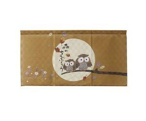 Japanese Noren Curtain Bird Fukuro Owl Happy 85 x 45cm MADE IN JAPAN Brown
