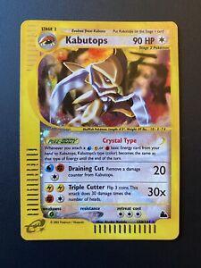 Kabutops 150/144 Secret Rare Skyridge 2003 Near Mint Pokemon Card