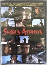 SHOGUN ASSASSIN DVD 2006 WIDE SCREEN Collectors Edition BRAND NEW/Factory Sealed