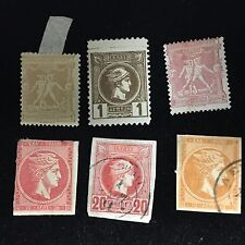 1881-1896 Greece Postage Stamps Lot of 6 Used and Unused