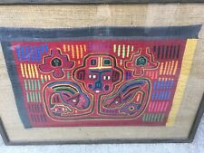 VINTAGE PANAMA MOLA KUNA INDIAN FOLK ART - HEAD FACES