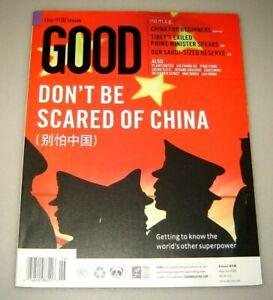 GOOD magazine #10 June 2008 education,urban planning,design,politics,culture