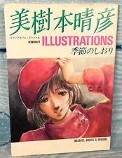 Japanese Book Harukiko Mikoto Illustrations Macross Orguss Anime Manga 1984