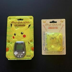 *NEW* Nintendo Pocket Pikachu Color Tamagotchi MPG-002 + Pocket Pikachu Case