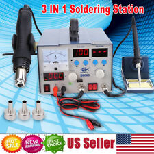 Portable 863D 3in1 SMD Soldering Rework Station Hot Air Gun DC Power Supply New