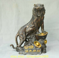 "14.8 "" Chine Bronze Doré Feng Shui Zodiac Animal Tigre Yuanbao Richesse Statue"