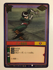 Naruto Card Game Rare 術-26