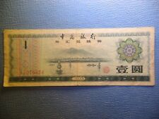 China Foreign Exchange One Yuan