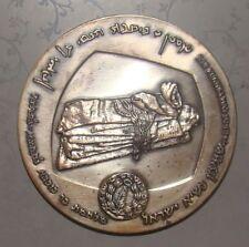 Israel 1960 Bar Kochba State Medal 935 Sterling Silver 59mm Big