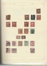 GB Red Acme album - QV-QEII - 55+ pages of stamps - mint & used