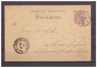 Deutsches Reich, Ganzsache P 12/02 Dorum nach Bremerhaven 1885