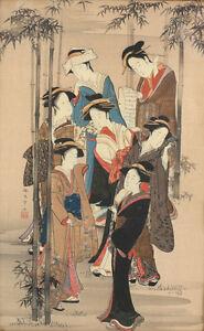 "Shunsho Katsukawa  (1726-1792) ""Seven Beauties"" Woodblock Print"