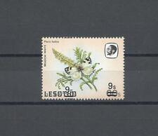 More details for lesotho 1986 sg 723a mnh cat £50