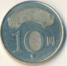 COIN / TAIWAN / 10 NEW DOLLARS  2010    #WT10170