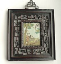 old CHINESE hand painted PorcelainTILE / PLAQUE mounted in ROSEWOOD FRAME signed