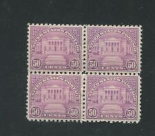 1931 United States Postage Stamp #701 Mint Lightly Hinged VF OG Block of 4