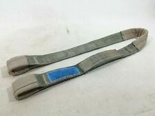 Ex Army Towing Strap 7000kg 7 Ton Heavy Duty Land Rover Recovery Off Road