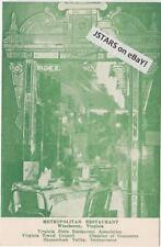 c. 1930 WINCHESTER, VA METRO RESTAURANT POSTCARD, SPH ?