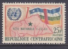 Central African Republic 17 MNH 1961 National Holiday Dec 1 Overprinted Issue