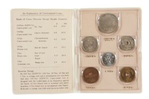 1970 Japan Mint 6 Coin Set Original Folder and Paperwork