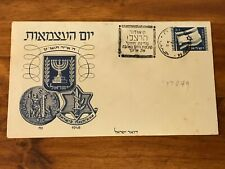 Israel 1949 Independence Day Cover HERZL