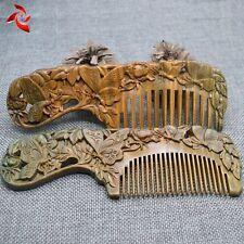 Sandalwood Comb Natural Hair Care Anti Static Wooden Massage Brush Beard 2 pcs