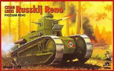 RUSSKIY RENO (WW I RUSSIAN RENAULT FT 17 COPY) 1/72 RPM