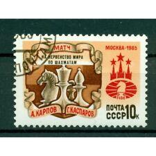 URSS 1985 - Y & T n. 5249 - Championnats du monde d'échecs