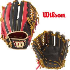 Wilson Japan Baseball Glove D-MAX WTARDD5WP Infield RHT 11.25