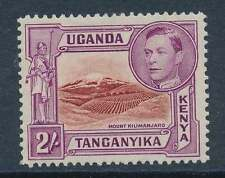 Ostafrikanische Gemeinschaft Nr. 67 D ungebraucht / * (19043)