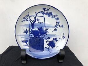 ANTIQUE JAPANESE PORCELAIN BLUE PLATE  EDO PERIOD FRUIT BASKET CHERRY