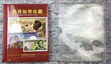 World Paper Money Album, 30 Countries & Regions Set Currency Collection 1H