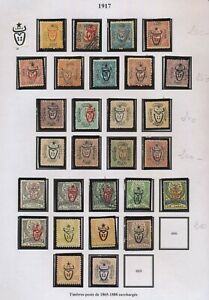 TURKEY STAMPS 1917 SURCHARGES Sc #446-#468 COMPLETE EXCEPT #466, RARE PAGE SETS