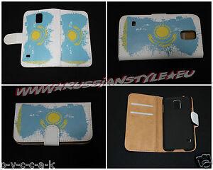 """Samsung Galaxy S5 Book-Tasche Case Etui """"KASACHSTAN"""""""