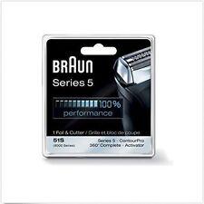 Braun Series 5 51S Foil & Cutter Replacement Head Silver
