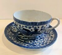 "Blue and White ""Made in Occupied Japan"" Teacup and Saucer - Maruta China"