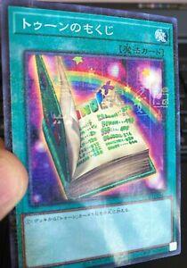 YUGIOH Toon Table of Contents pgb1-jp042 Millennium Ω PRISMATIC GOD BOX MINT