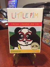 LITTLE PIM CHINESE (DVD 2008 3-Disc Set 1) Playtime Wake up Smiling Eat Drinking