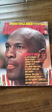 1995 BASKETBALL DIGEST DUNK SHOOT MAGAZINE FROM JAPAN MICHAEL JORDAN BULLS COVER