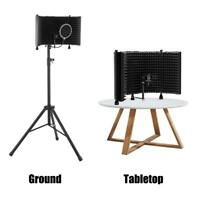 Microphone Sound-Absorbing  Isolation Shield Hood Desktop Mic Tripod Stand Set