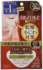 FAST AIRMAIL!! KOSE Clear Turn eye zone mask 32 times 64 sheets from Japan
