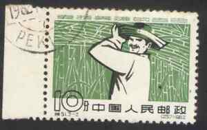 PRC. 616. S51-2. 10c. Harvesting Sugar Cane. CTO. NG. 1962