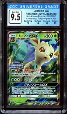 CGC 9.5 Leafeon GX 268/SM-P Promo Champions League 2019 Japanese Pokemon PSA