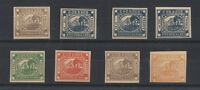 1858 ARGENTINA BUENOS AIRES FAKE/COUNTERFEIT STAMPS - 8 SET NO GUM