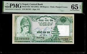 Nepal 100 Rupees 1981 PMG 65 EPQ  UNC Pick #34d PMG Population 1/0