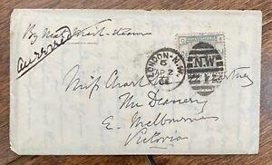 1886 6p UK Steamer Mail w/Letter to Melbourne Victoria Australia WOW