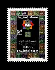 MOROCCO MNH 2009 PALESTINE AL QUDS JOINT ISSUE JERUSALEM CAPITAL OF ARAB CULTURE