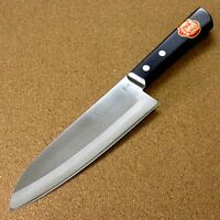 Japanese Kitchen Santoku Knife 170mm 6.7 inch 3 Layers White Steel #2 SEKI JAPAN