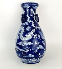 Chinese Blue White Porcelain Ming Style Dragon Vase Asian Pottery Ring Handles